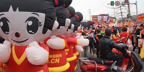 第93届全国糖酒会即将在南京扬帆起航!