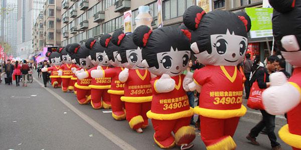 第93届全国糖酒会10月将在南京开幕