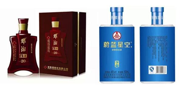 知湖南,品耀湘--欢迎湖南耀湘加入2015湖南糖酒会