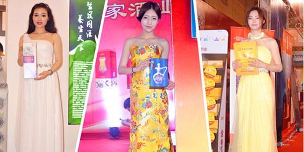 第十届安徽糖酒会完美落幕 为宣传参展商频出奇招