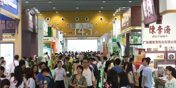 商务部批准的国家级健康保健产业博览会――康博会9月广州举行