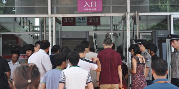 2016中国国际食品及饮料博览会招商正式启动