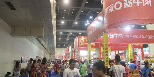 2015北京国际有机食品展用什么来保证展商的参展收益?