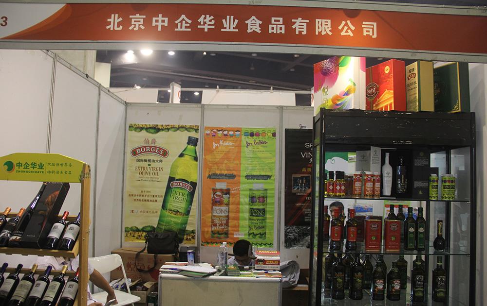 北京中企华业食品在2015第十六届郑州糖酒会上招商