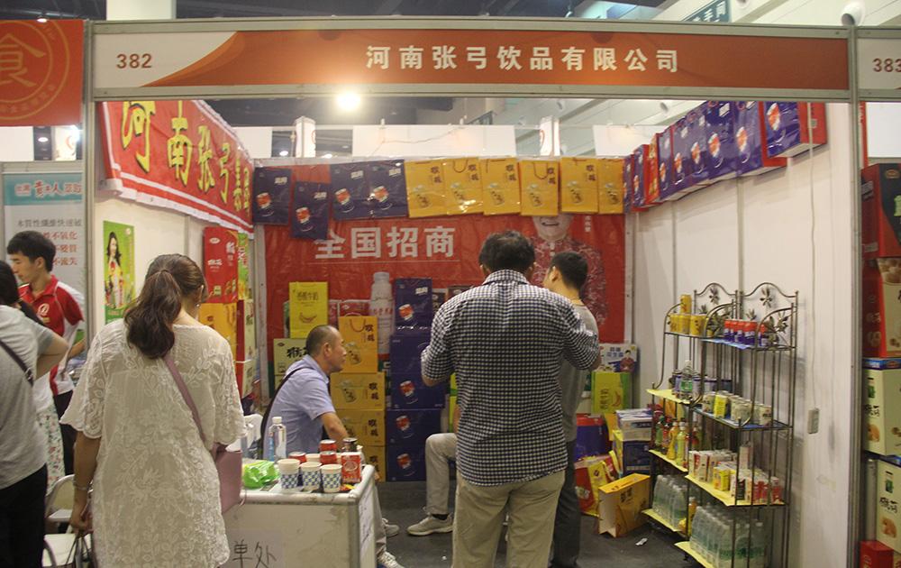 河南张弓饮品有限公司参展2015年第十六届郑州秋季糖酒会