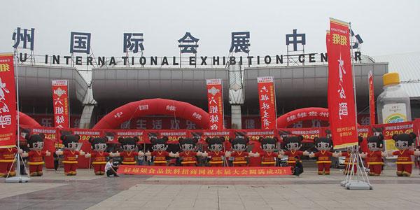 2016第三届徐州国际糖酒会正式启动