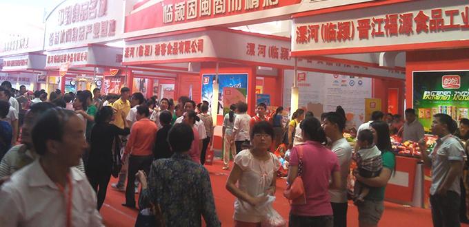 /bpic/zhanhui/2018/6-7/20186713274993439.jpg