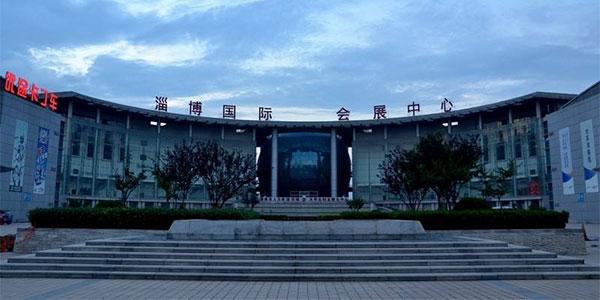 2017山东淄博糖酒会主办展馆介绍