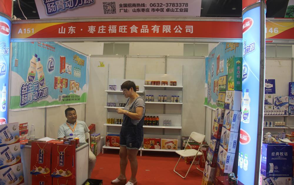 枣庄福旺食品有限公司亮相郑州秋季糖酒会