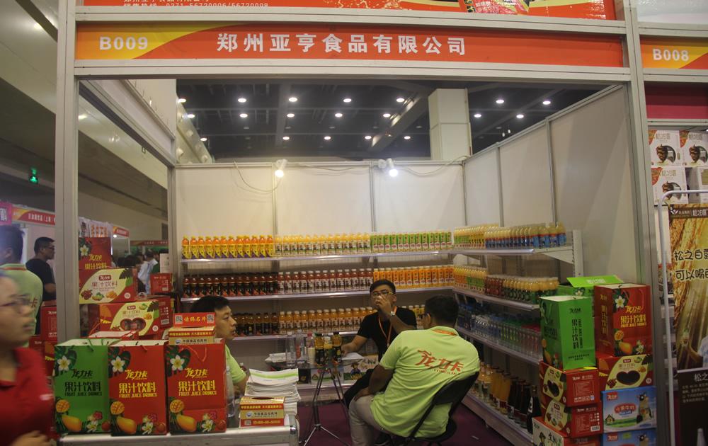 郑州亚亨食品有限公司引起全国经销商的关注