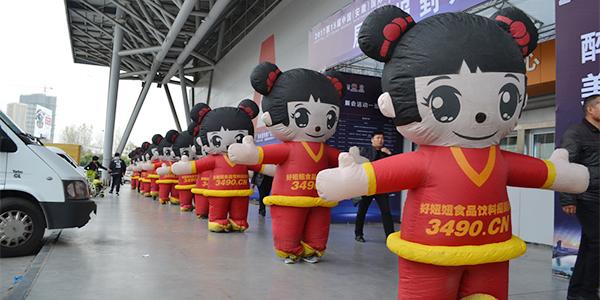 2018第十六届安徽糖酒会观众邀请