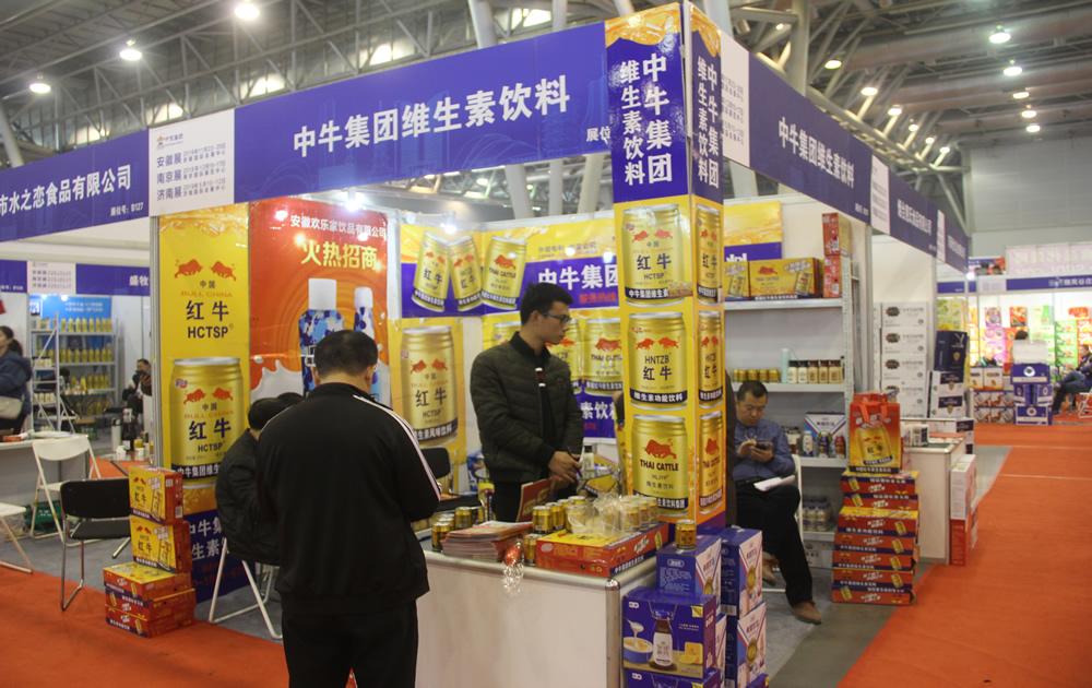 中牛集团维生素饮料在安徽秋季糖酒会展位上一展风采