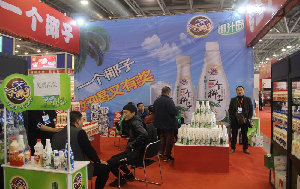 椰汁岛出彩2018第17届安徽国际糖酒会!