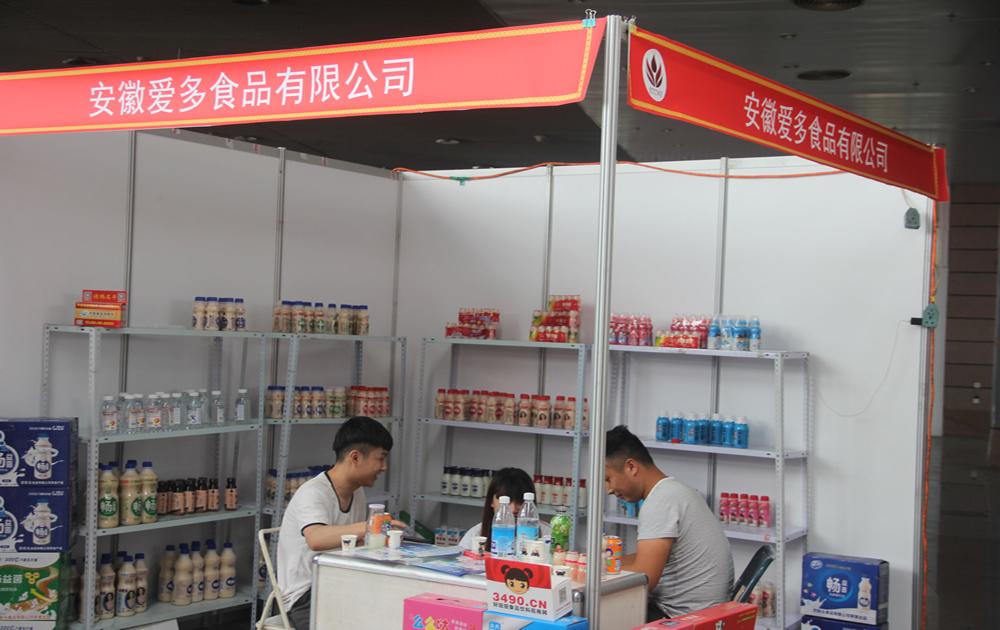 安徽爱多食品有限公司在2018第6届中国东部(徐州)国际糖酒食品交易会格外吸睛!