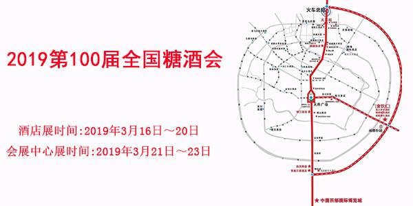 """19年春糖""""新标杆""""食饮汇:龙之梦酒店群集―会议中心之品饮篇"""