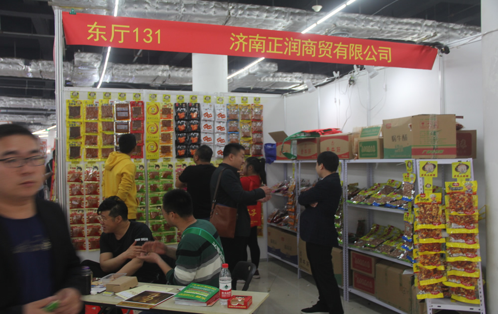 济南正润商贸有限公司参加2019年春季(第81届)山东省糖酒商品交易会