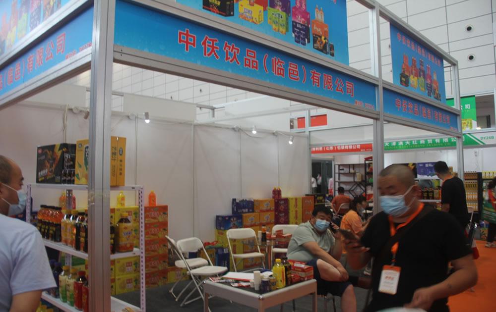 中�σ�品(临邑)有限公司参加2020第十四届全国食品博览会