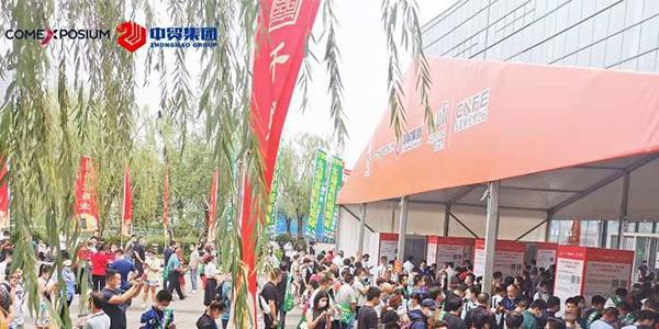 CNFE2020第十四届全国乐虎体育博览会今日在济南圆满闭幕