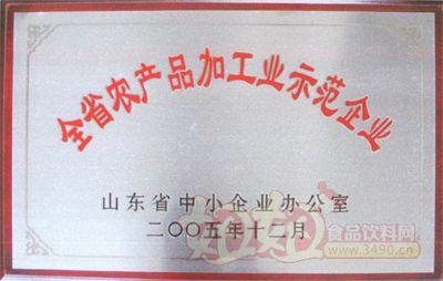 山东兔巴哥集团有限公司的产品质量