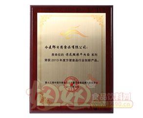 今麦郎食品-2012-2013年度中国面制品行业创新产品