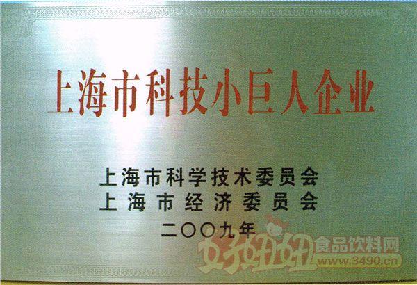 上海大山合菌物科技股份有限公司上海市科技小巨人企业