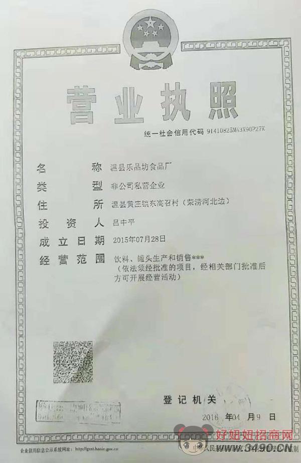 �V州嘉婷生物科技有限公司�菲贩�I�I�陶�