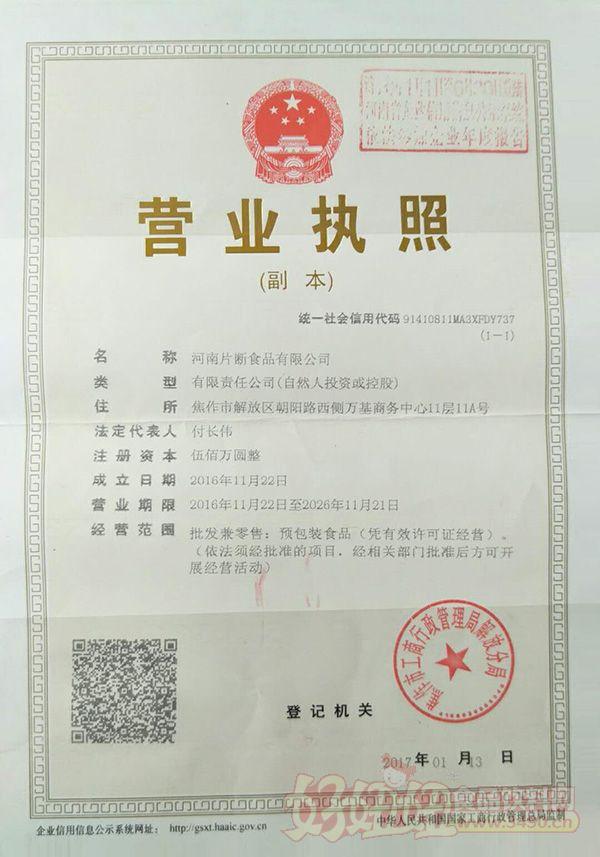 河南片�嗍称�I�I�陶�