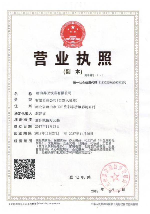 唐山�B�l�品有限公司�I�I�陶�