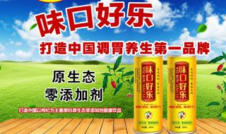 宁夏王道一生物科技有限公司企业专题