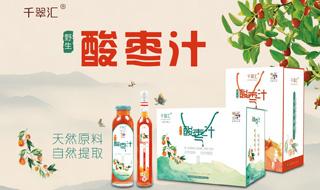 山东省五莲县银河果汁有限公司企业专题