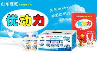 枣庄市康发食品有限公司企业专题