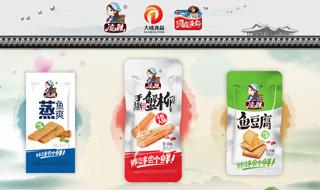 湖南省岳阳县大成食品有限公司企业专题