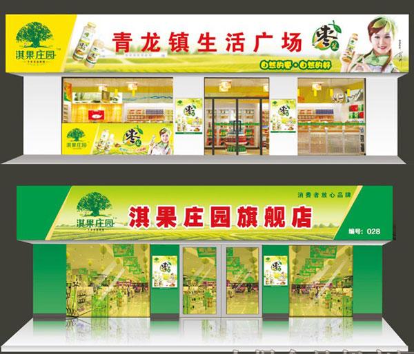 鹤壁轩轩食品有限公司招商条件