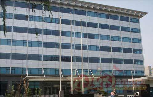 南京新燕康15号照片_燕康公司办公楼