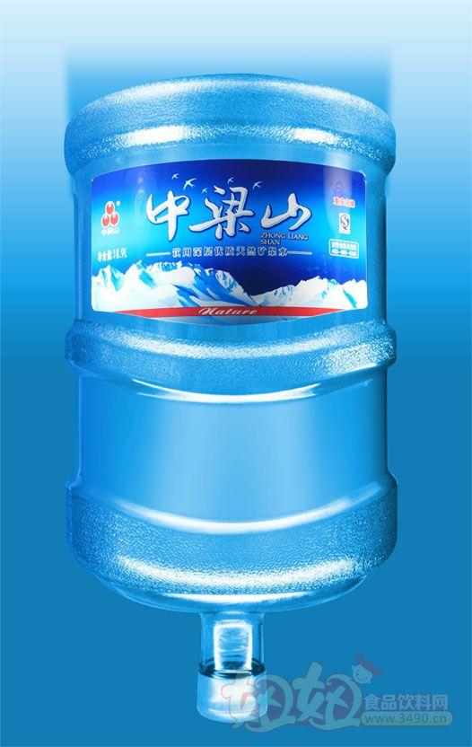 我公司生产的中梁山桶装水在国家连续四年的矿泉