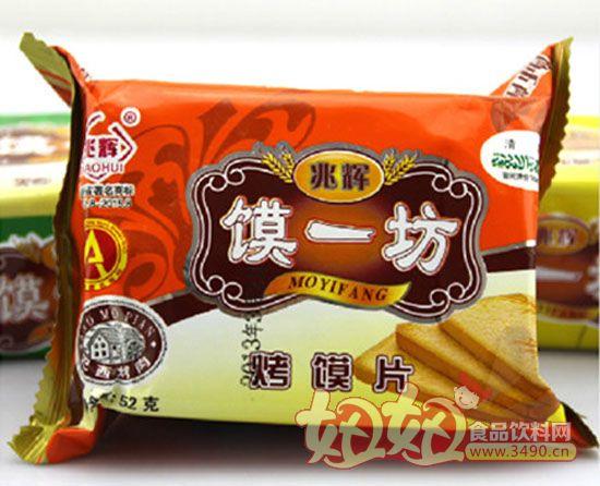 红星兆辉馍一坊烤馍片