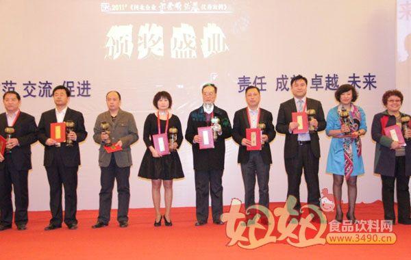 君乐宝入选《2011河北企业社会责任感优秀案例》