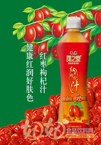 颜之堂红枣枸杞汁
