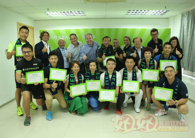 康宝莱(中国)运动健康委员会成立
