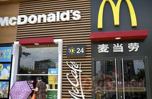 麦当劳餐饮企业组织结构图