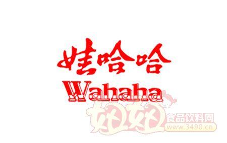 哇哈哈桶装水logo