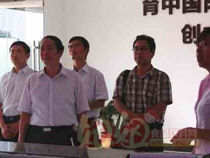 澳洲幸运10 陕西秦宝牧业股份有限公司及其六家子公司