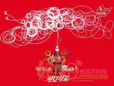 可口可乐公司报告其上季度的碳酸类饮料全球图片