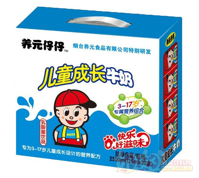 养元仔仔儿童成长牛奶(乳酸菌饮品)
