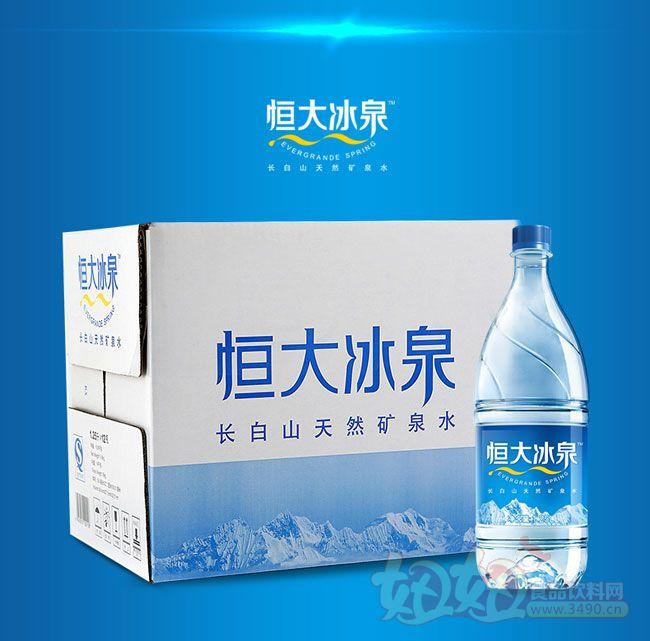 恒大冰泉长白山天然矿泉水