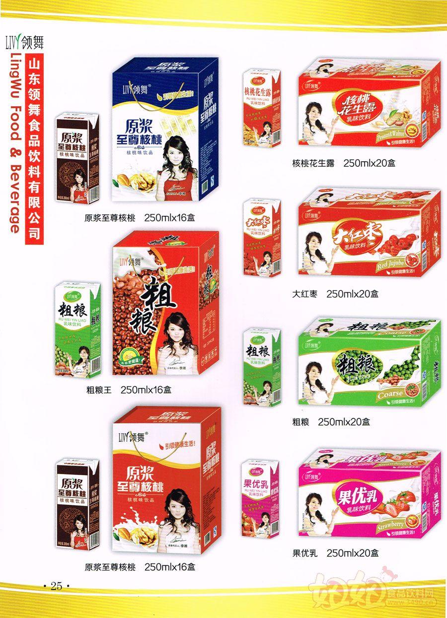 山东领舞食品有限公司产品展示