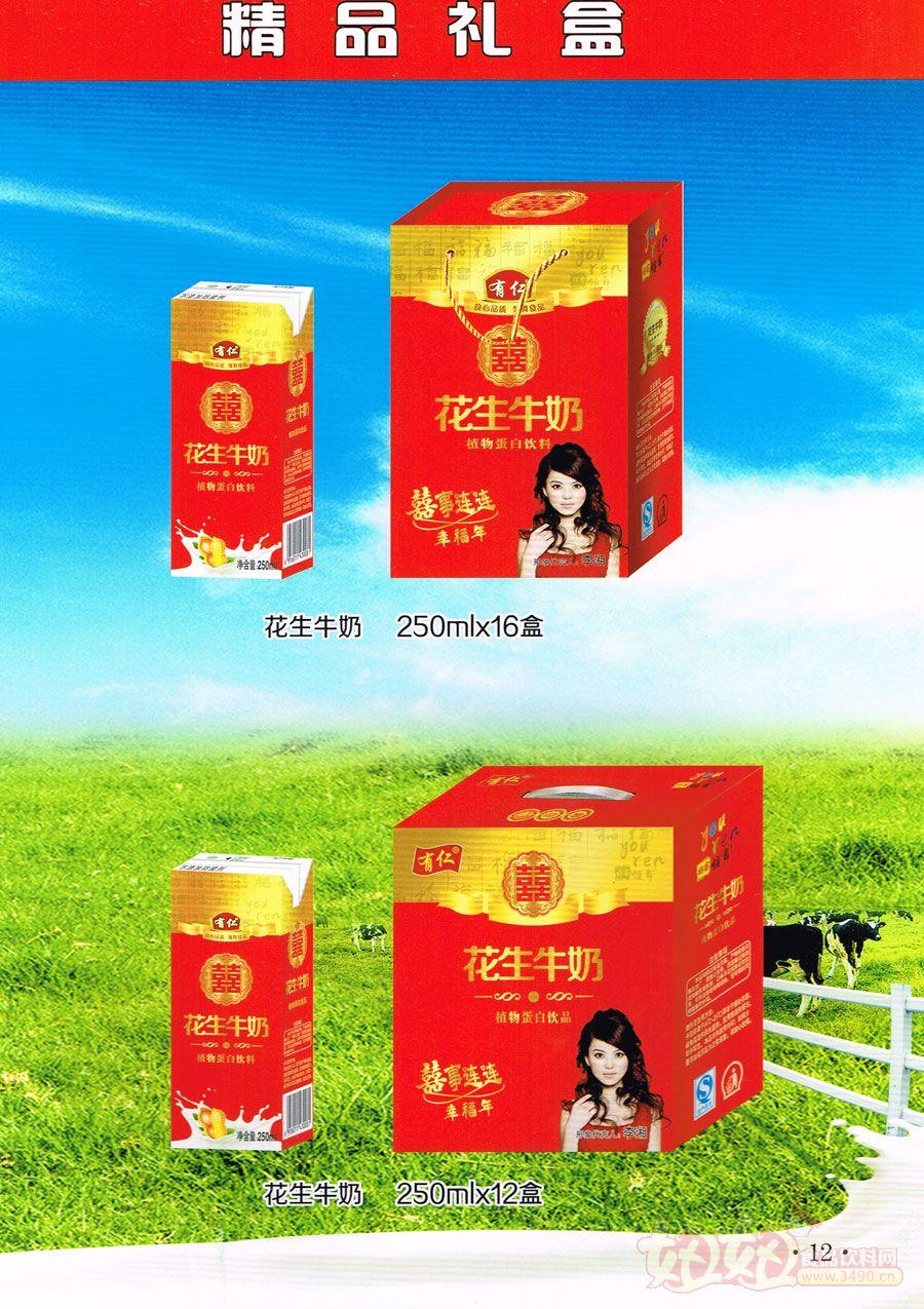 山东领舞食品有限公司花生牛奶
