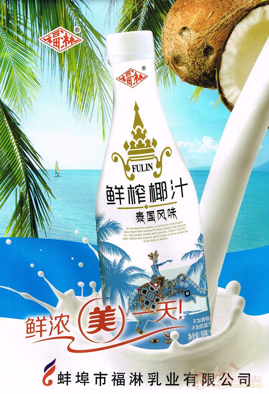 鲜榨椰汁泰国风味