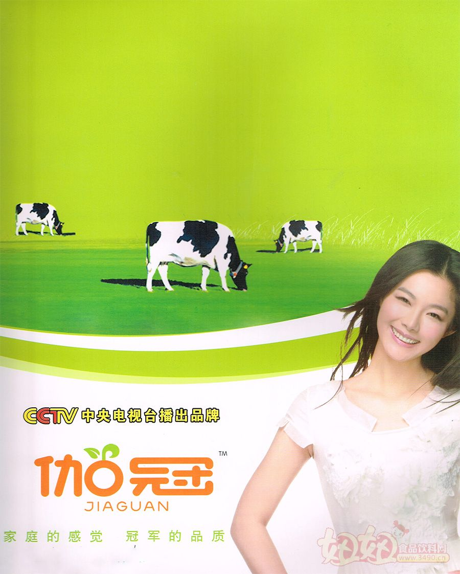 菏�砂偻ㄈ�I有限公司