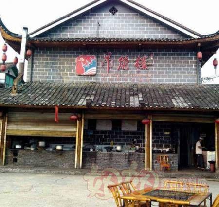 乌龙山寨 在餐饮中延续传奇
